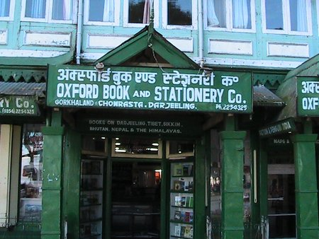 Oxford Book Store Darjeeling