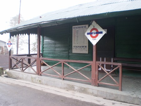 Tung Station