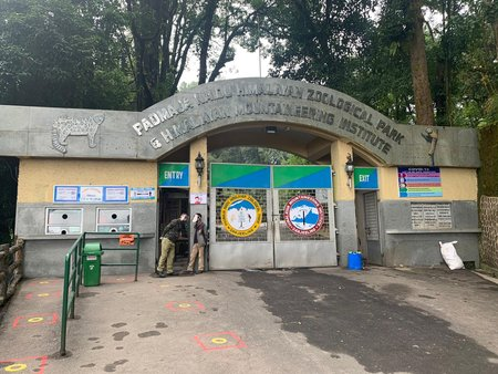 Entry to Darjeeling Zoo and HMI